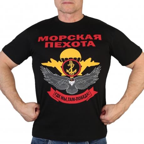 Футболки с принтами купить во Владивостоке