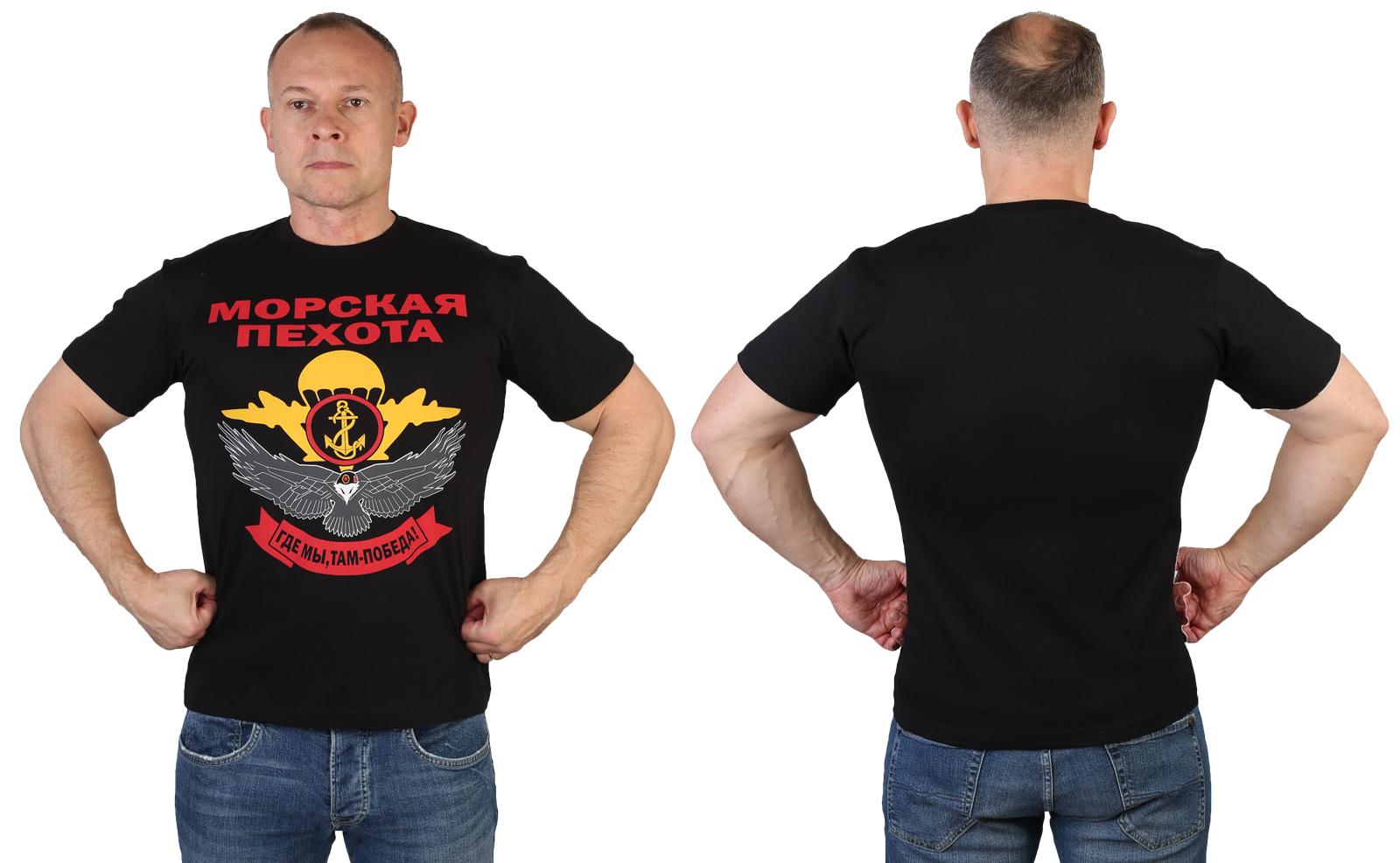 Мужская футболка Морской пехоты с девизом