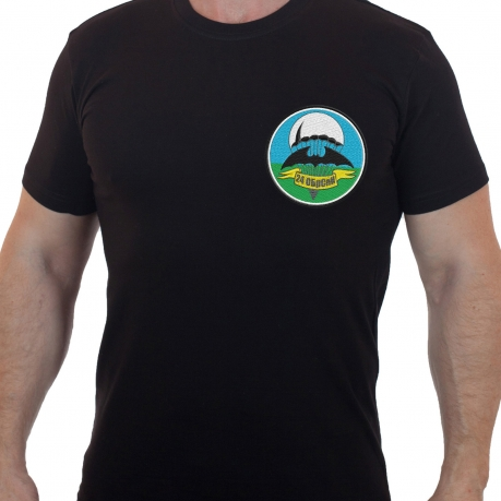Футболка мужская черная с вышивкой  Спецназ ГРУ 24-я ОБрСпН