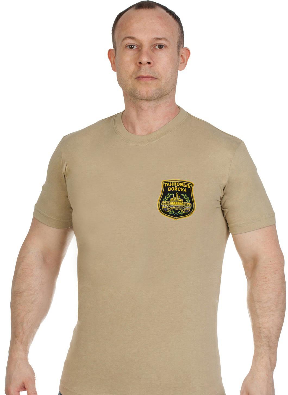 Купить футболку мужскую хлопковую с вышитой эмблемой Танковых Войск по низкой цене