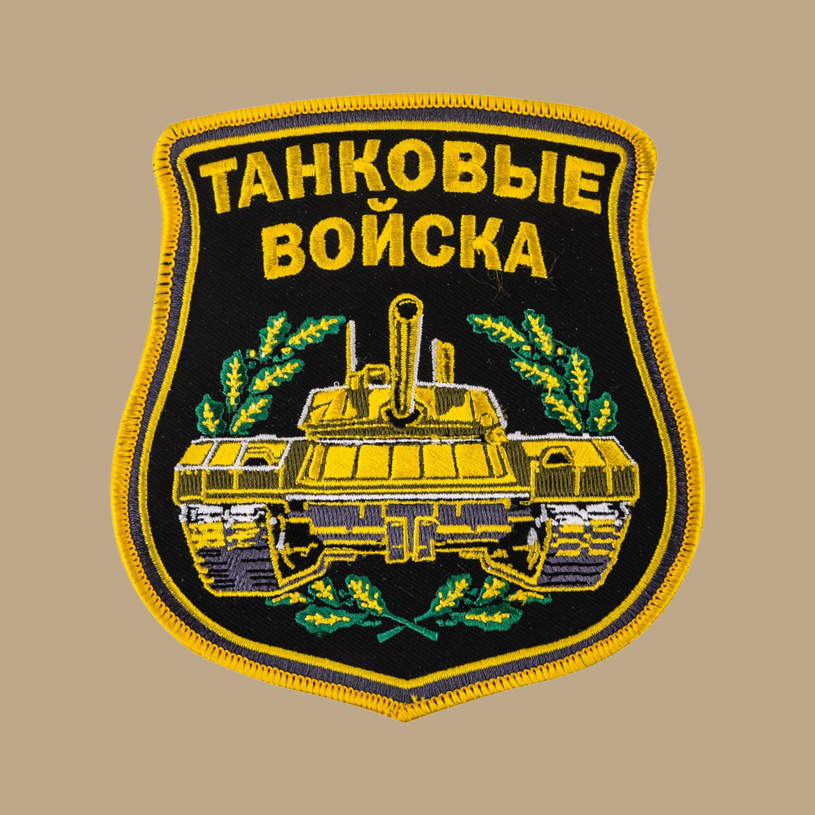 Футболка мужская хлопковая с вышитой эмблемой Танковых Войск
