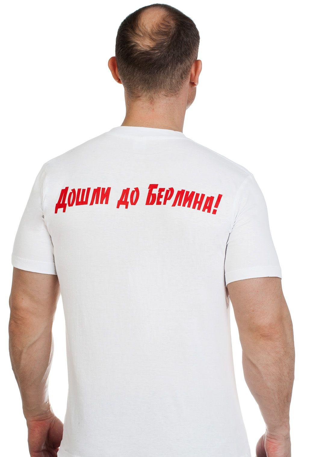 """Белая футболка """"Мы в Берлине!"""" по низкой цене"""
