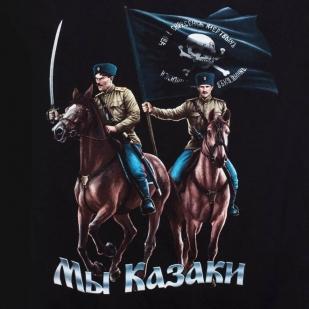 Футболка «Мы казаки  с флагом Бакланова»
