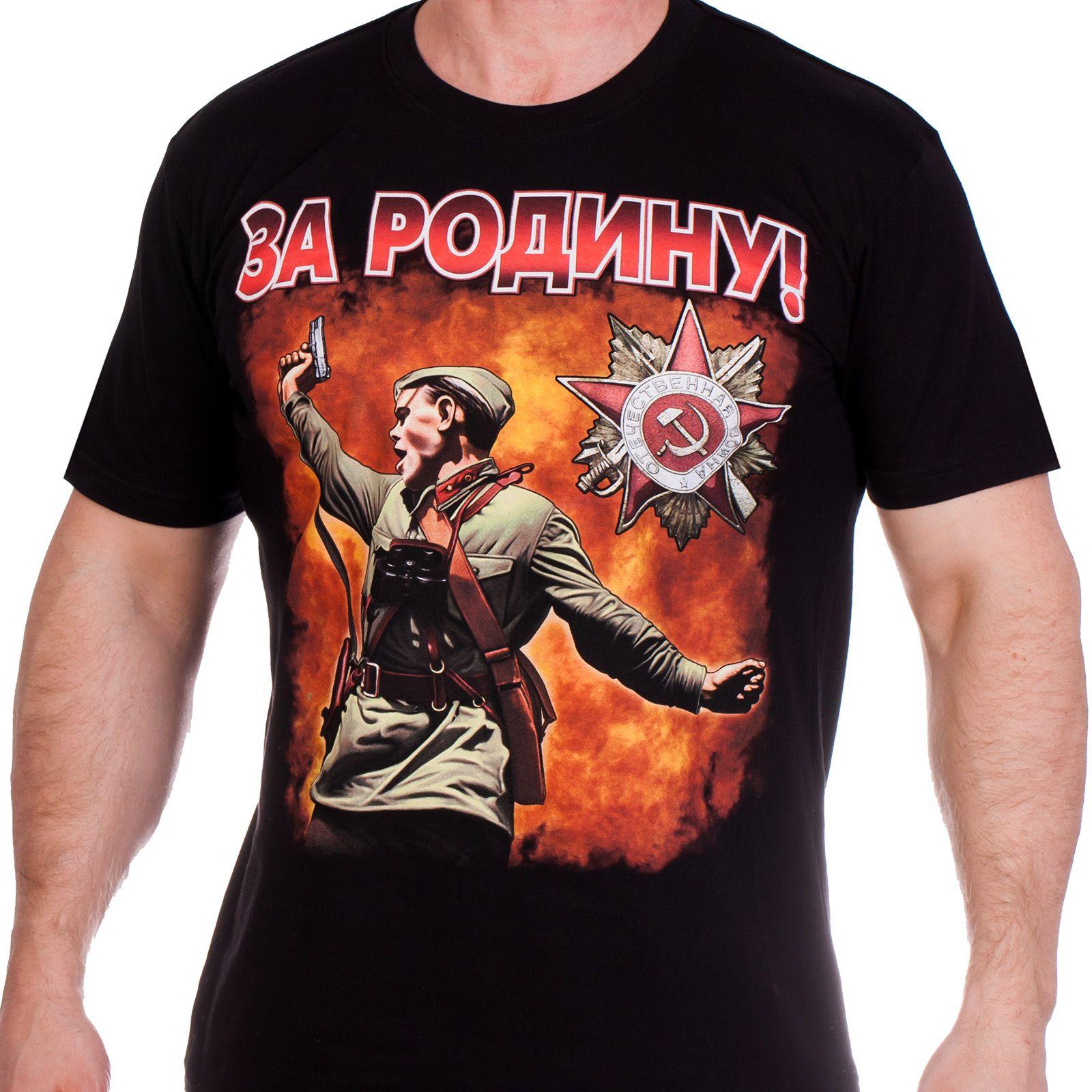 Футболка к празднику Победы