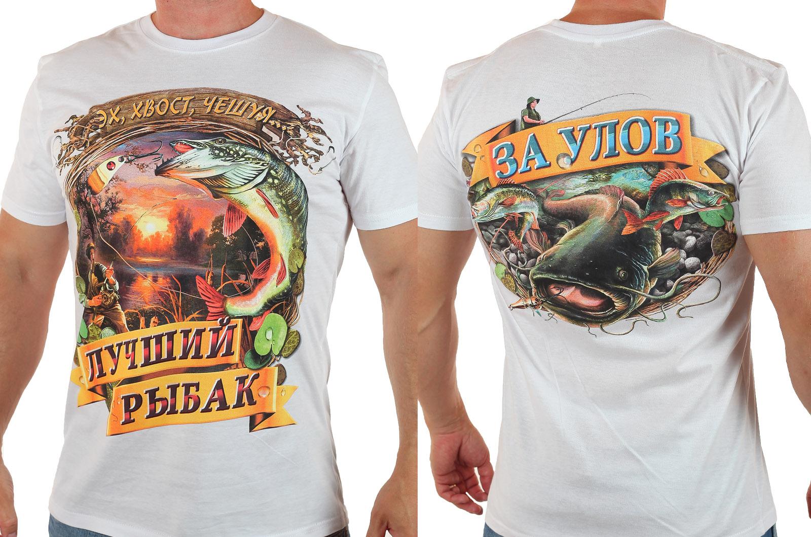 """Заказать футболки """"На рыбалке"""""""