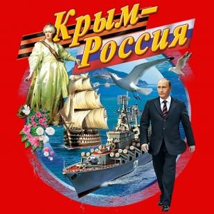 Футболка на тему Крыма с авторским принтом