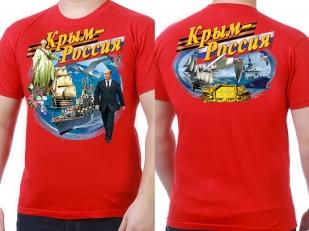 Заказать футболки на тему Крыма