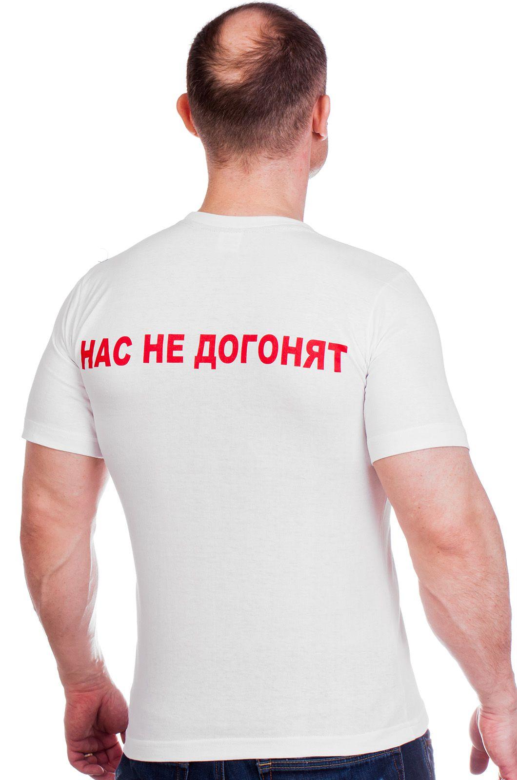 Футболка с Владимиром Путиным по лучшей цене