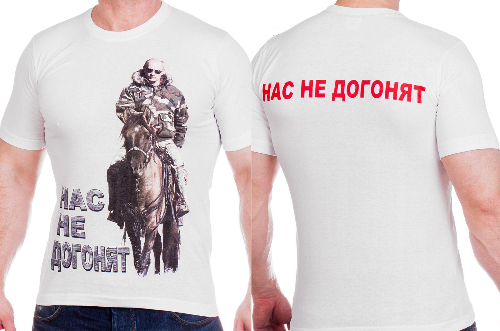 Заказать футболки с Владимиром Путиным