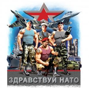 """Футболка """"НАТО"""" с принтом"""