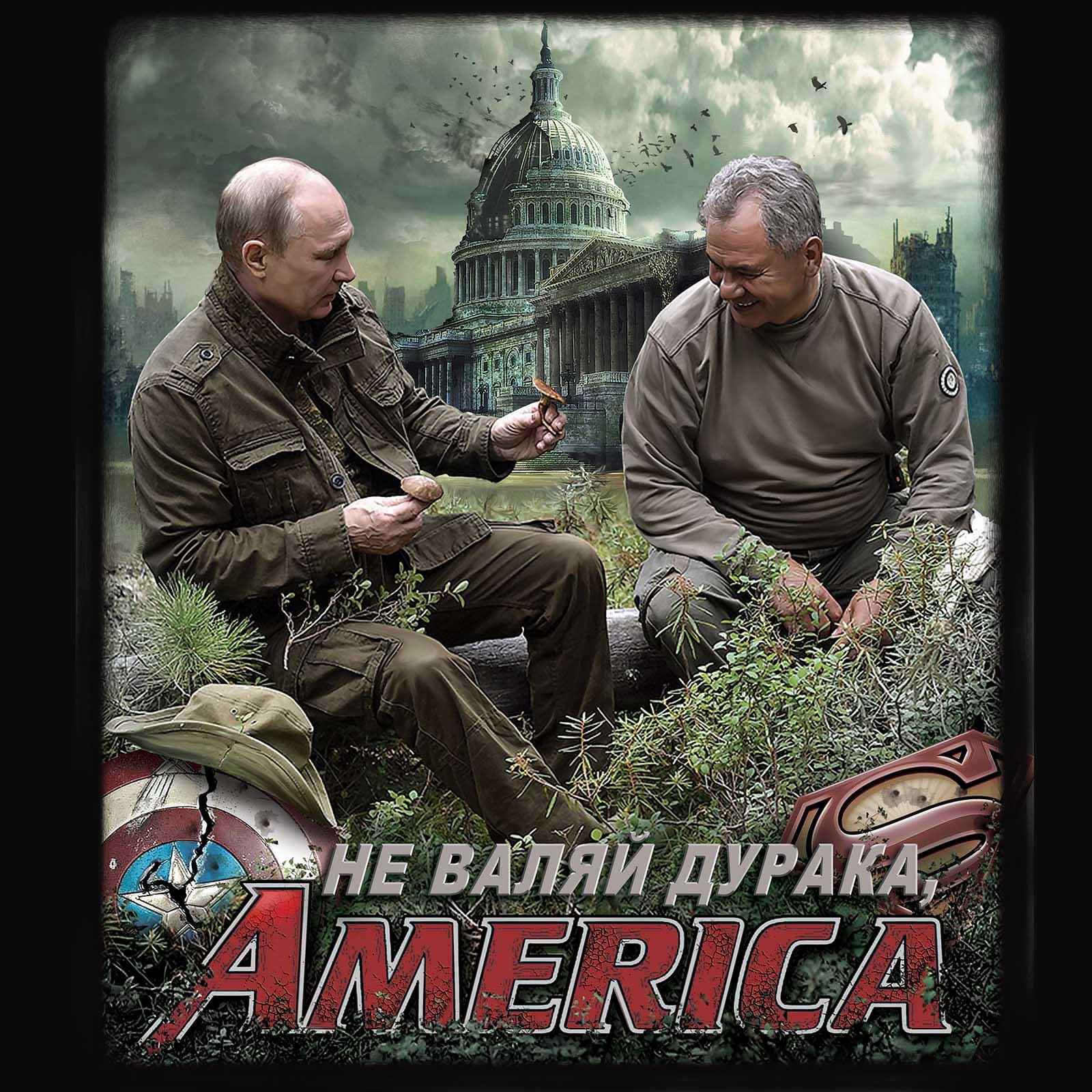 "Черная футболка ""Не валяй дурака, Америка"" с принтом"