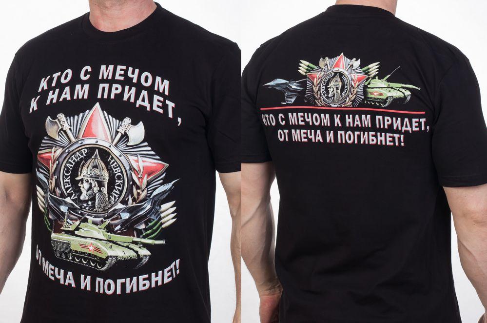 Футболка Невский