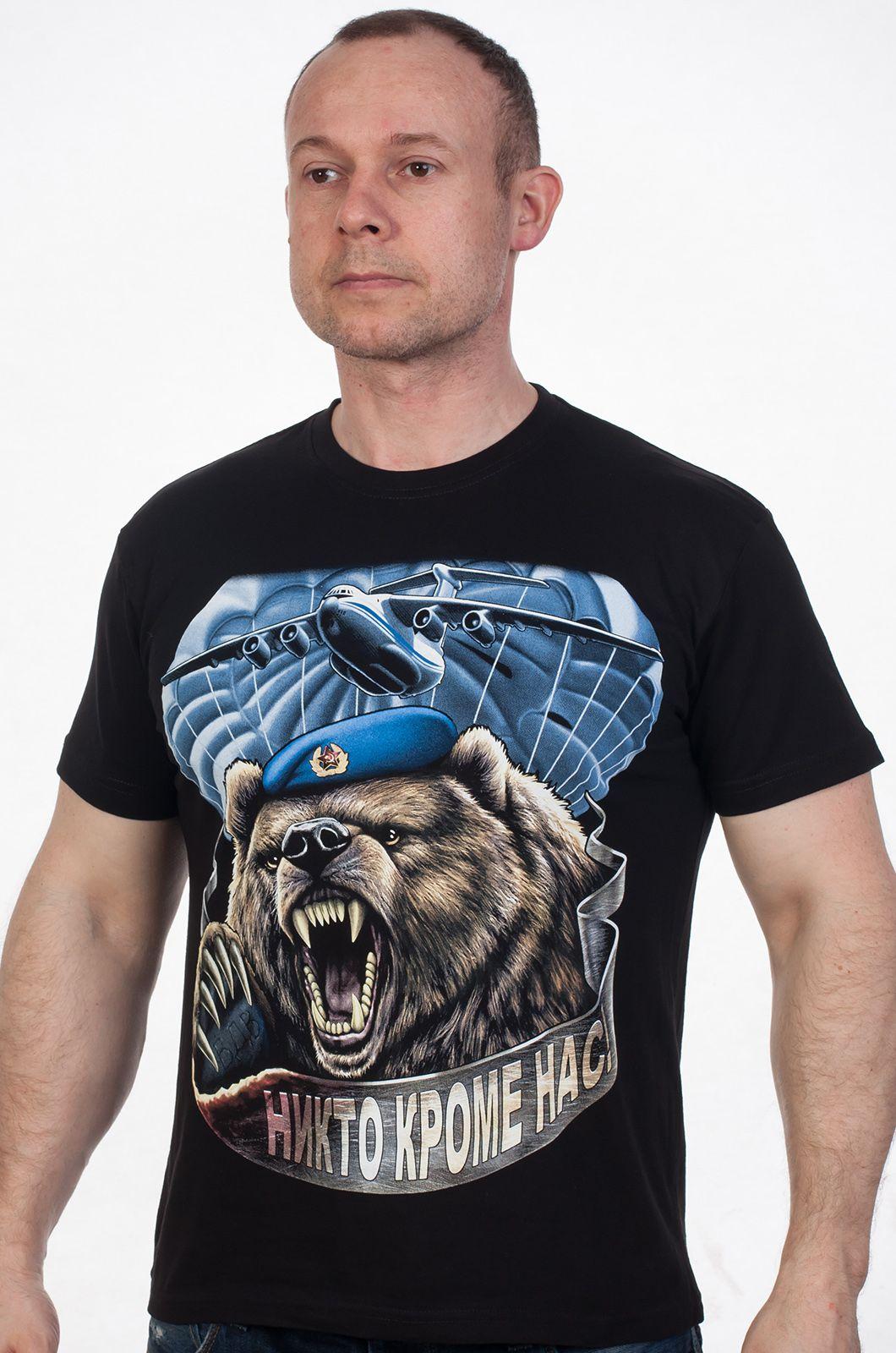 Футболка Никто, кроме нас Медведь из натурального хлопка