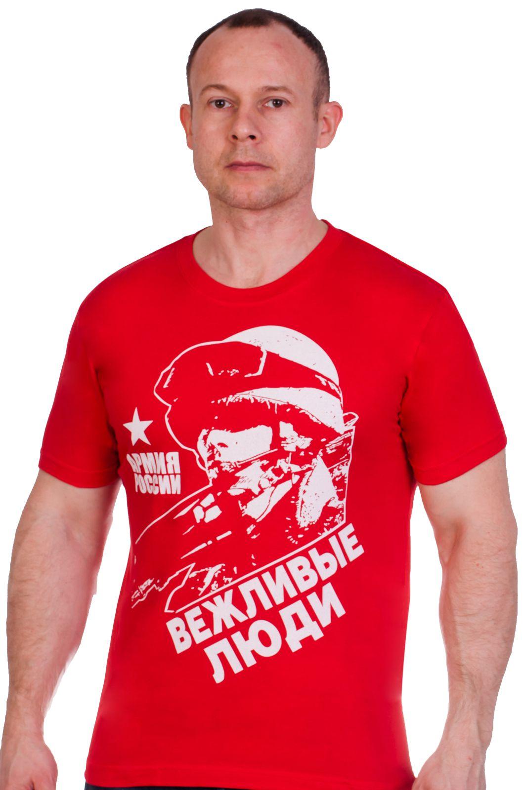 Мужская патриотическая одежда
