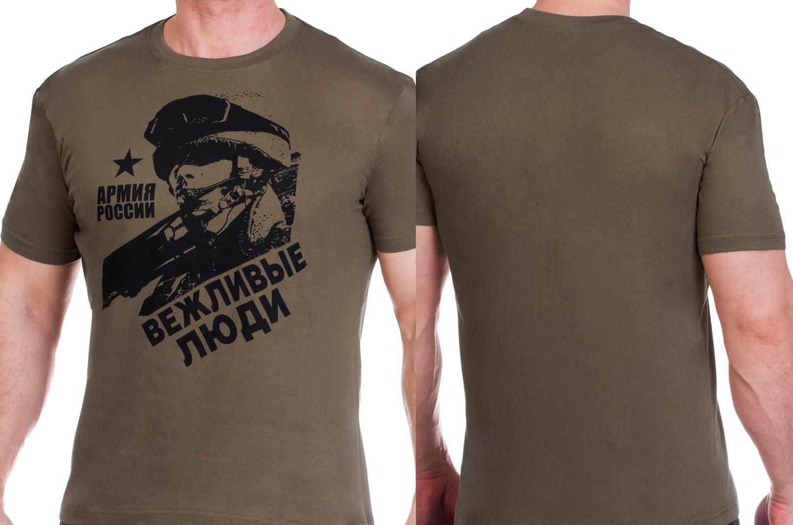 Заказать футболки «Новая вежливая российская армия»