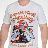 Недорогие футболки купить в Военпро