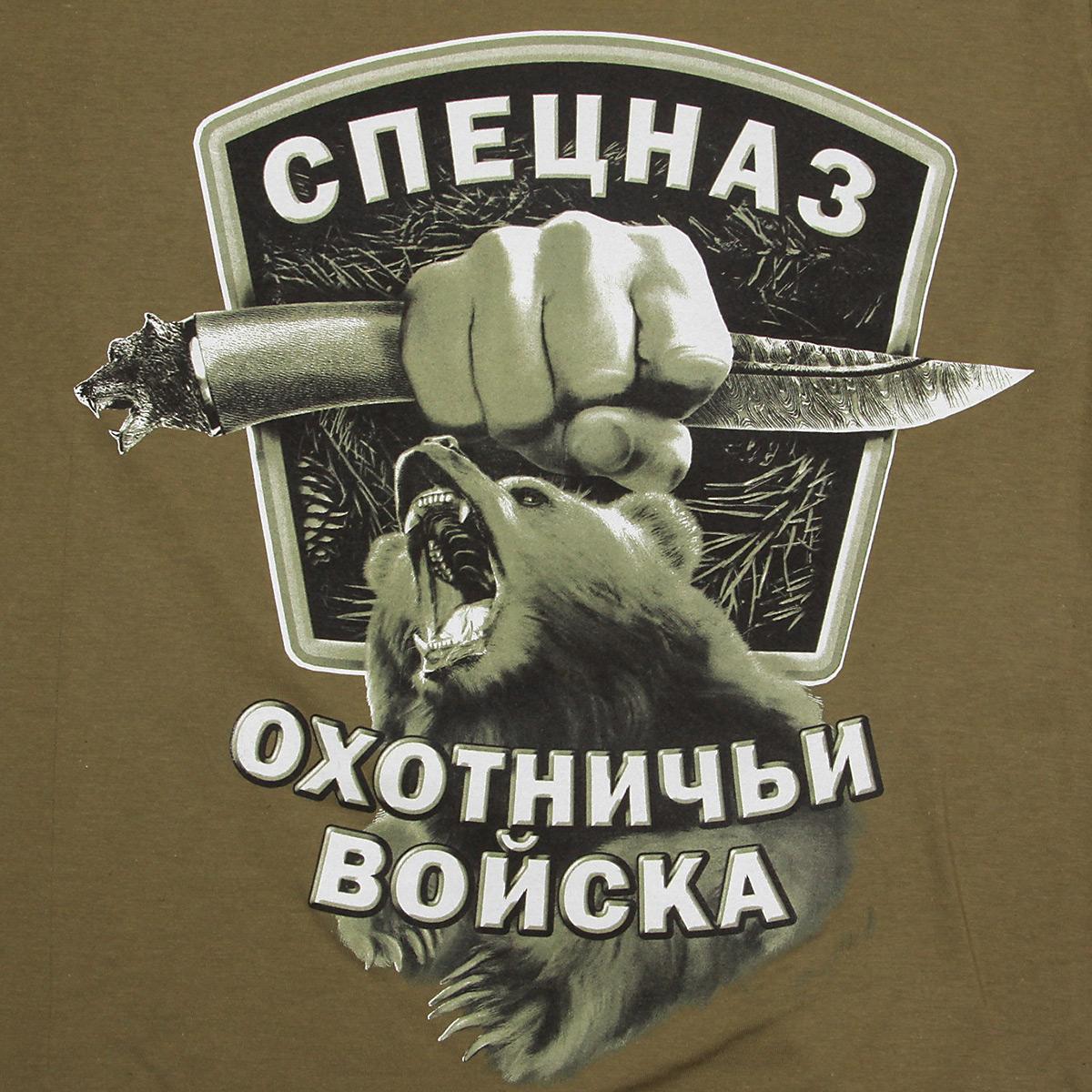 Мужская футболка с медведем  - принт