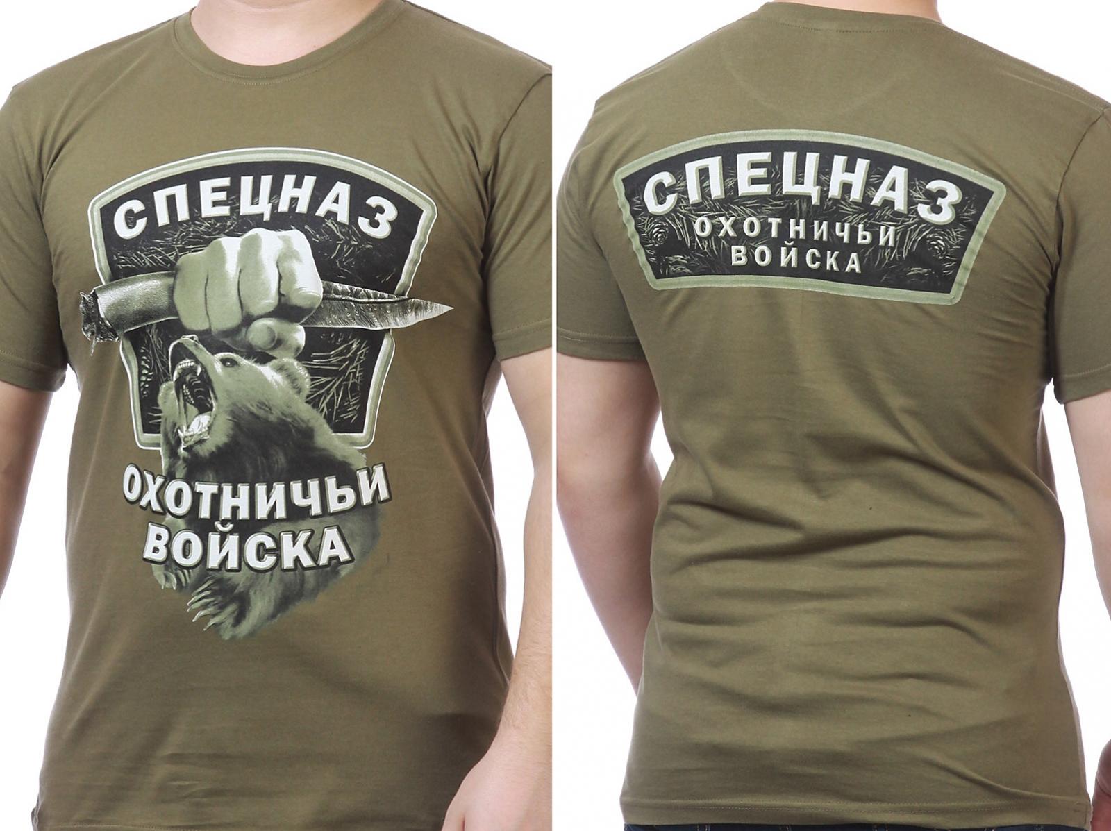 Мужская футболка с медведем  - общий вид