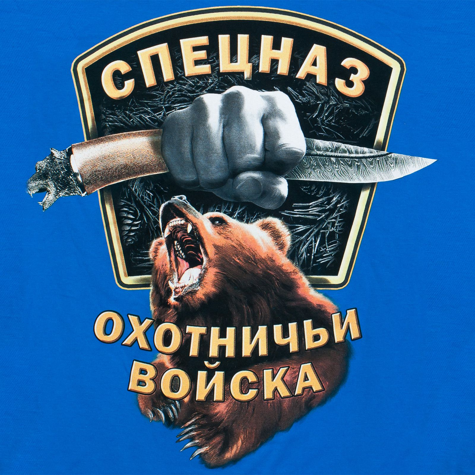 Футболка с медведем и надписью - авторский принт