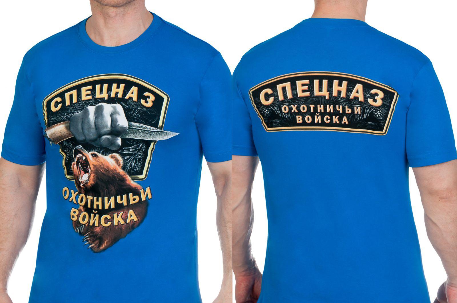 Заказать футболки с медведем и надписью