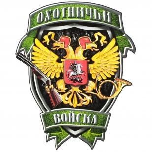 Цветной принт на футболке Охотничьих войск