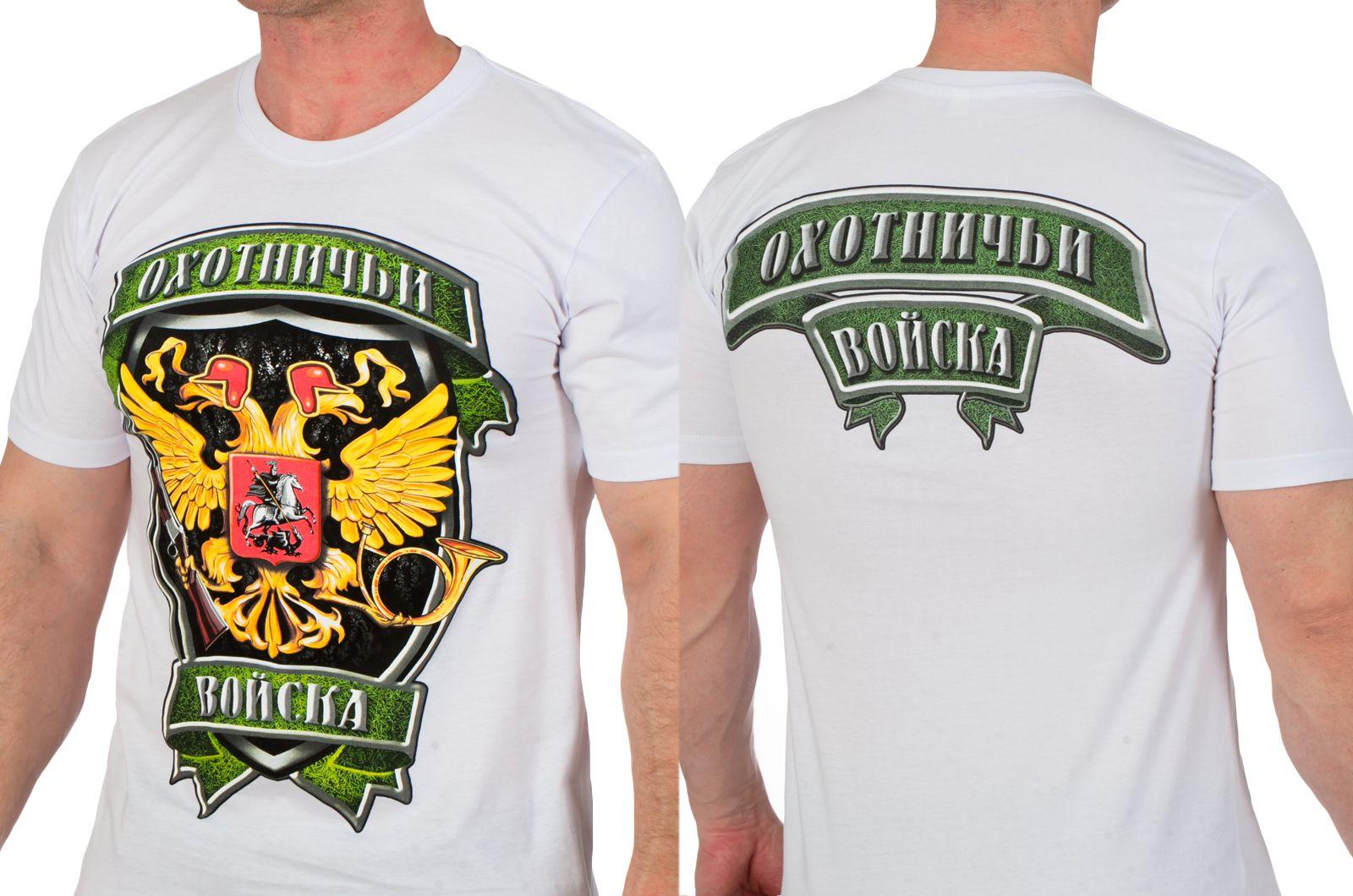 Хлопковые футболки Охотничьих войск с доставкой
