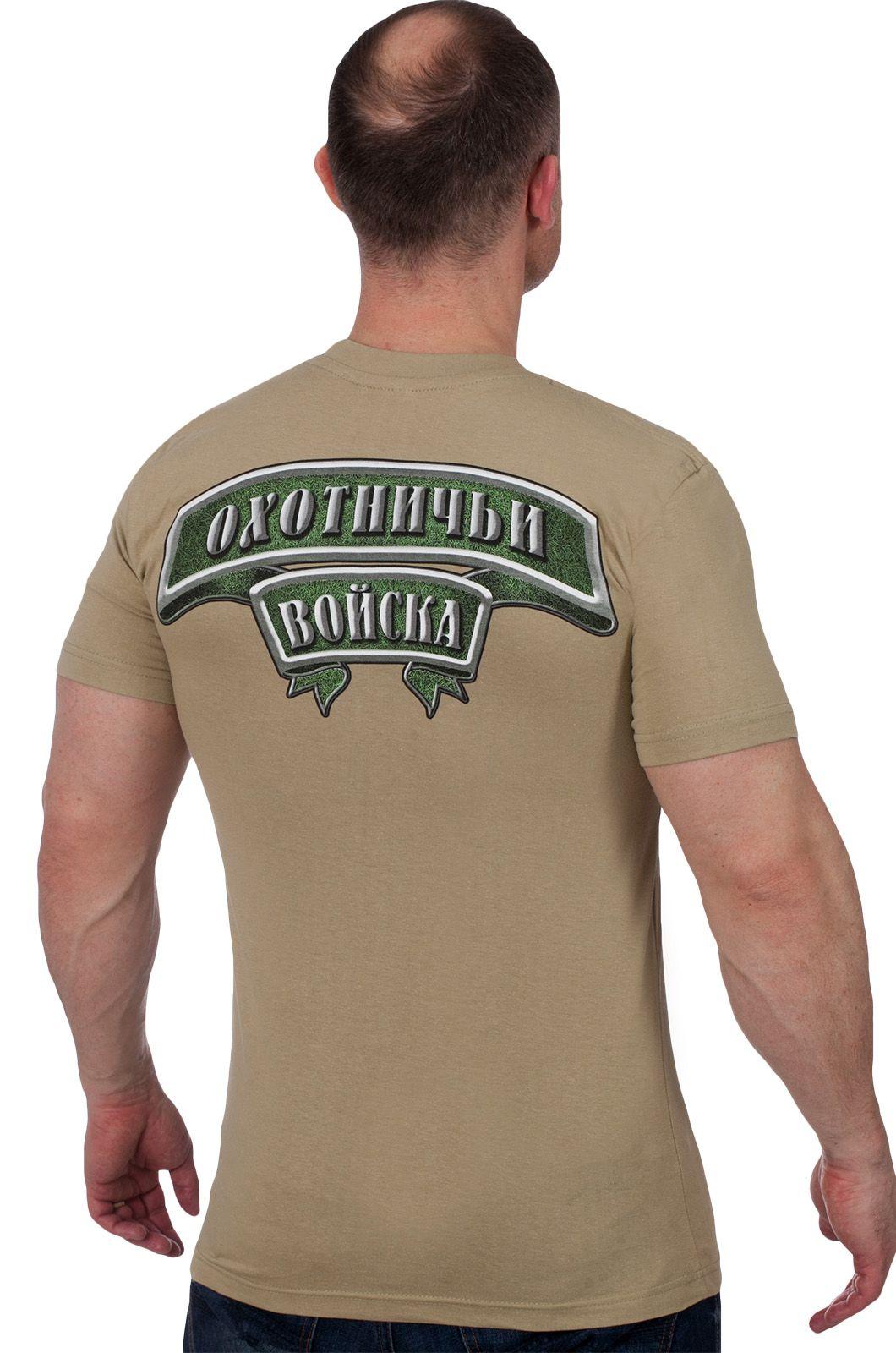 Купить футболки Охотничья