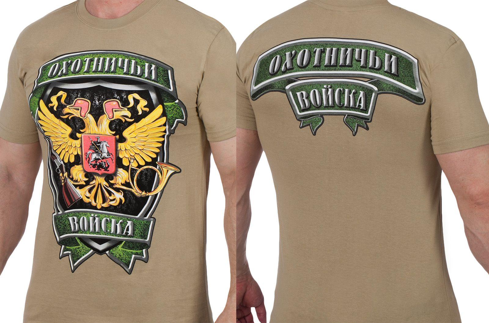 Заказать футболки Охотничья