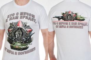 """Заказать футболки """"Орден Невского"""" с доставкой"""
