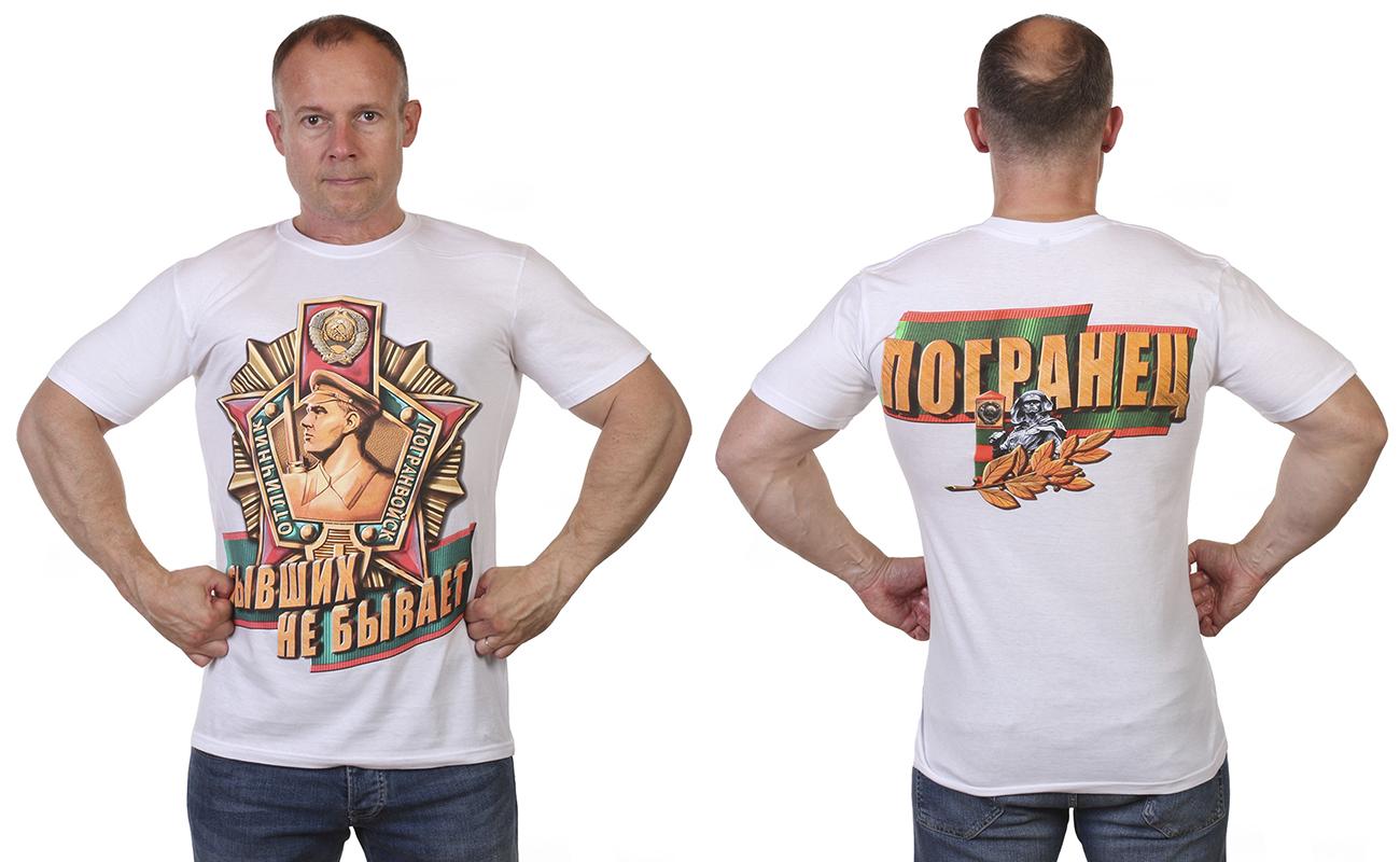 Заказать футболку Погранец