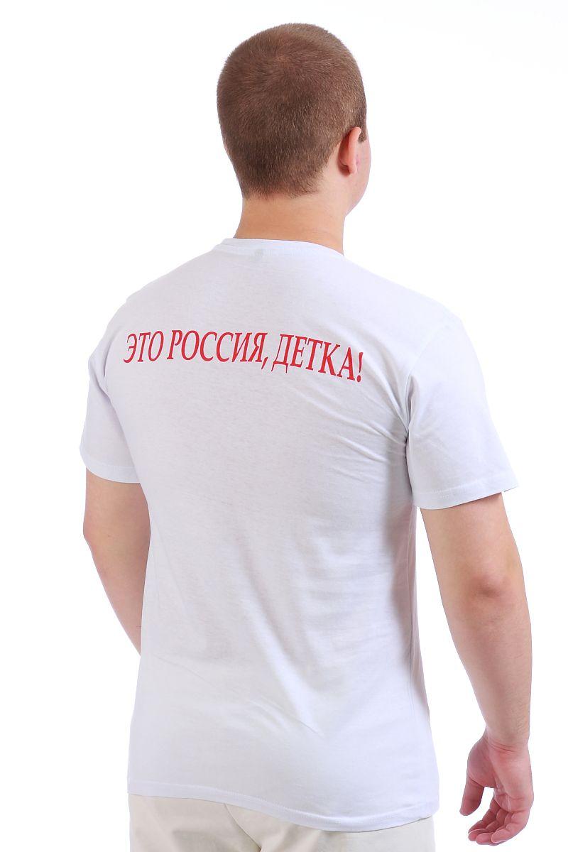 Купить футболку патриотическую