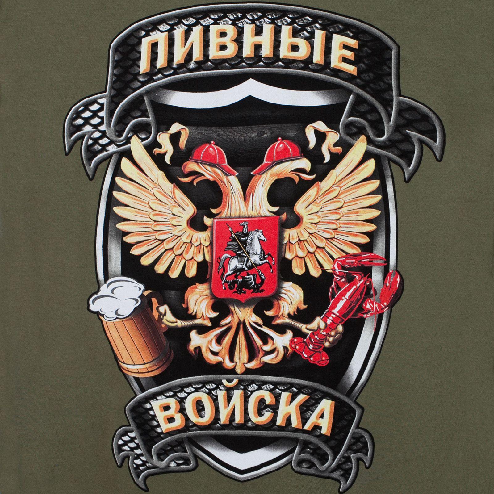 "Футболка с принтом ""Пиво"" от военторга Военпро"