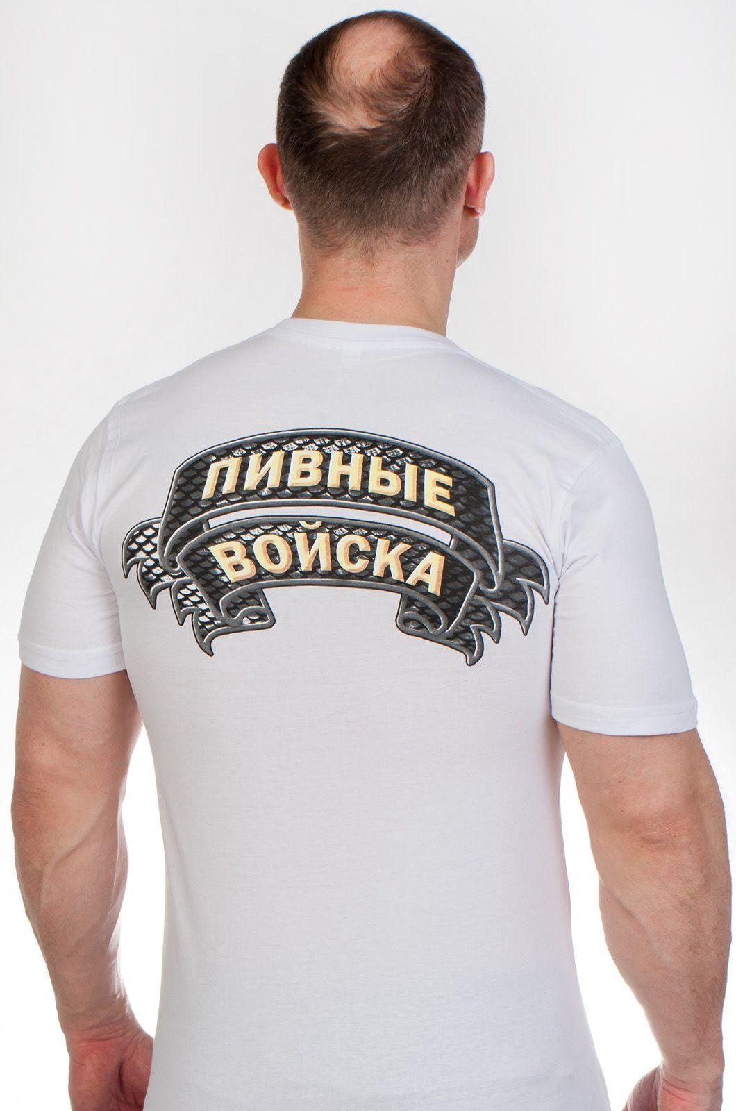 Купить футболки Пивных войск