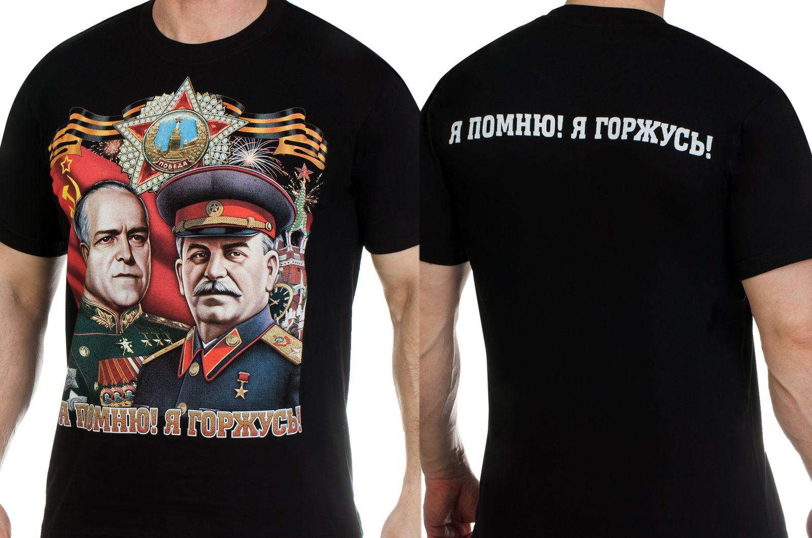"""Заказать футболки """"Победители"""""""