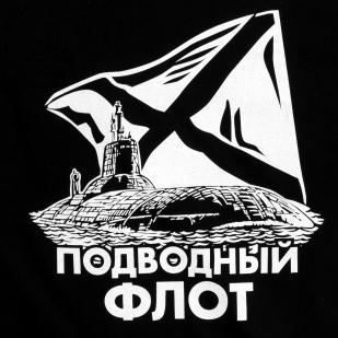 Футболка Подводный Флот России - принт