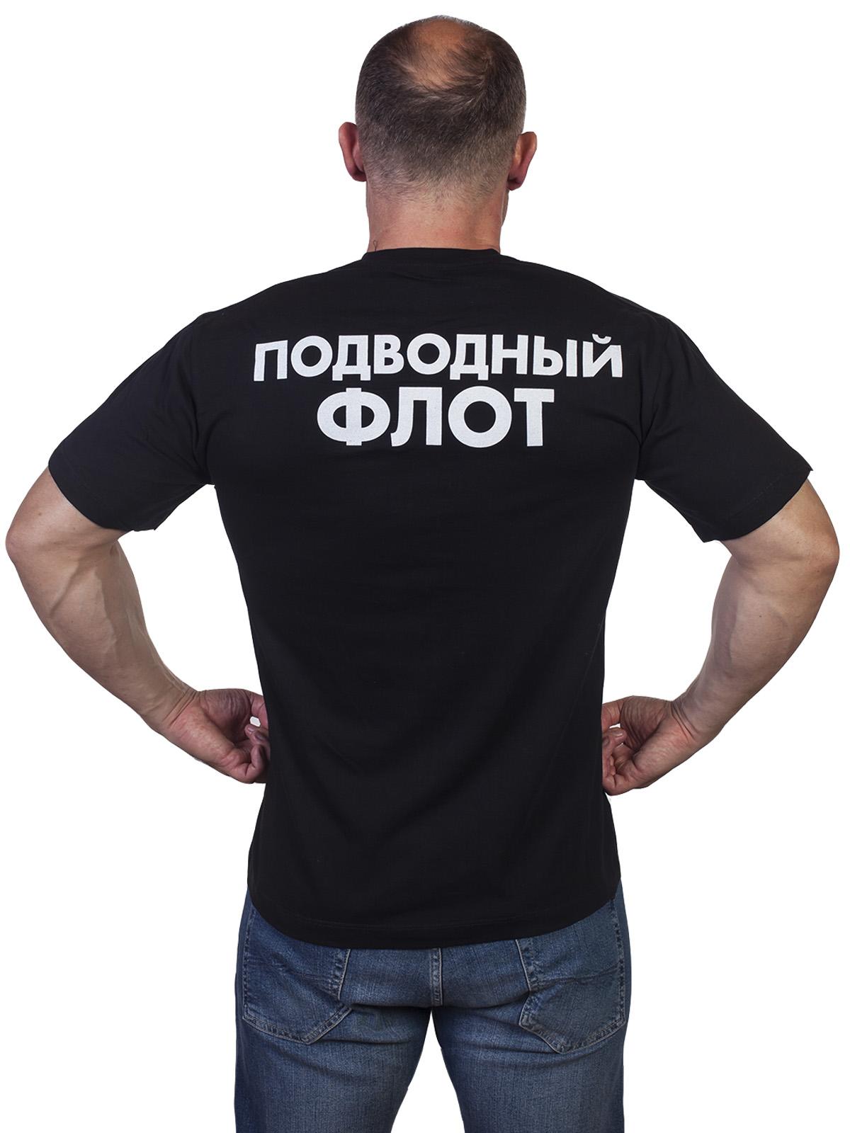 Футболка Подводный Флот России - заказать в подарок