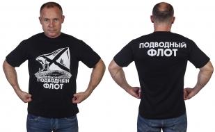 Футболка Подводный Флот России - заказать онлайн