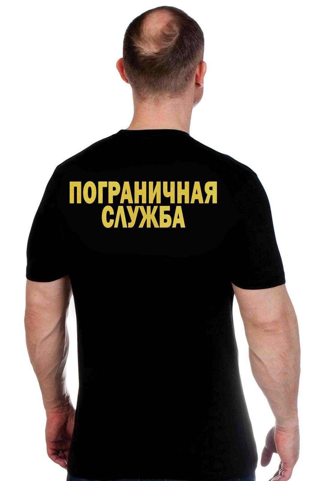 Недорогая футболка Пограничника – опт и розница