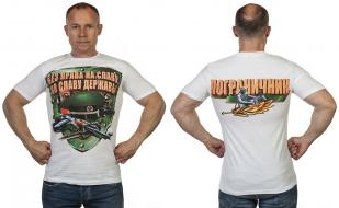Заказать футболки Пограничника