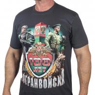 Мужская футболка «100 лет Погранвойскам».