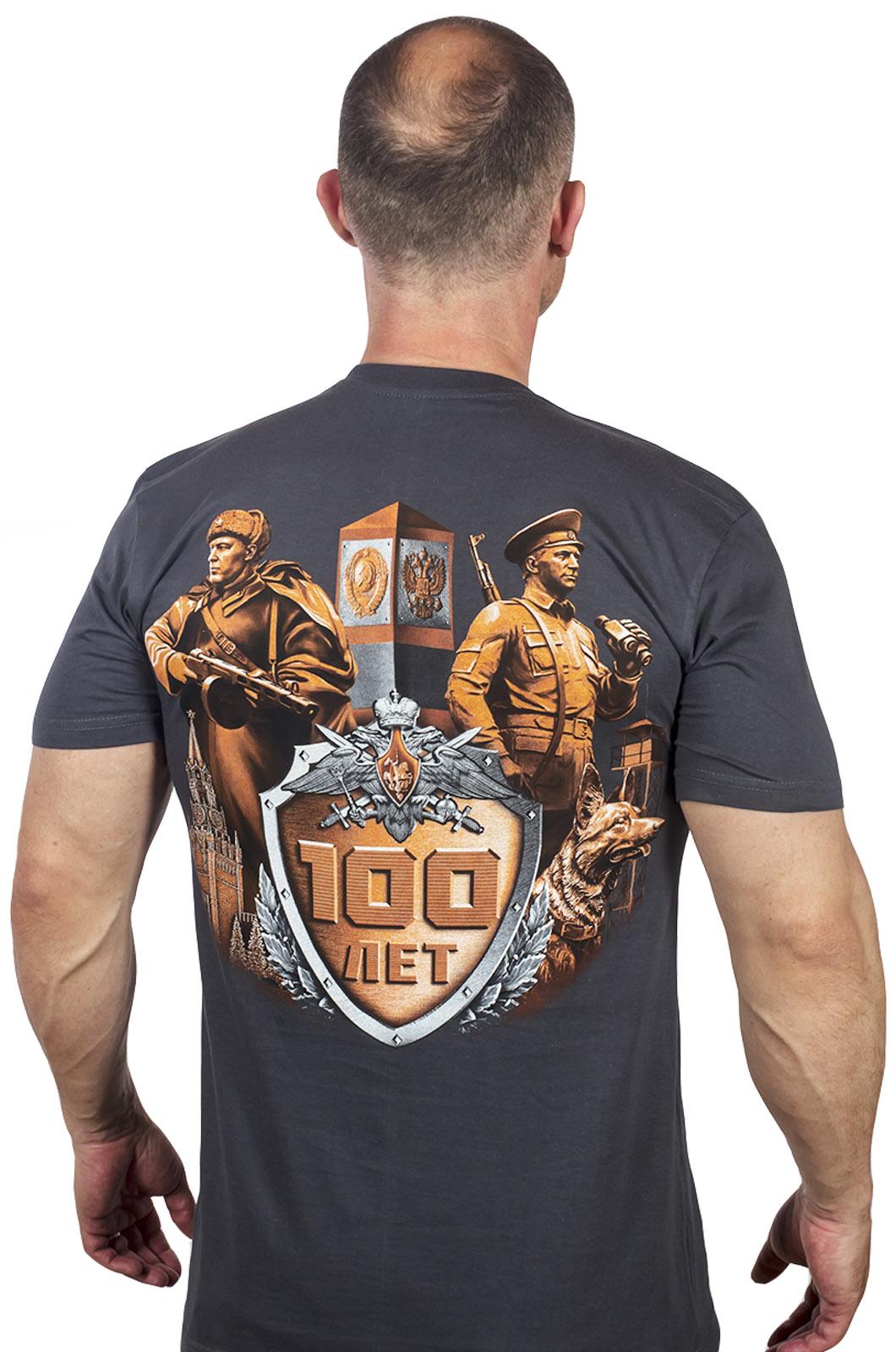 Мужская футболка «100 лет Погранвойскам» по выгодной цене
