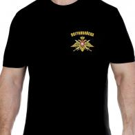 Футболка Погранвойск с вышитым гербом