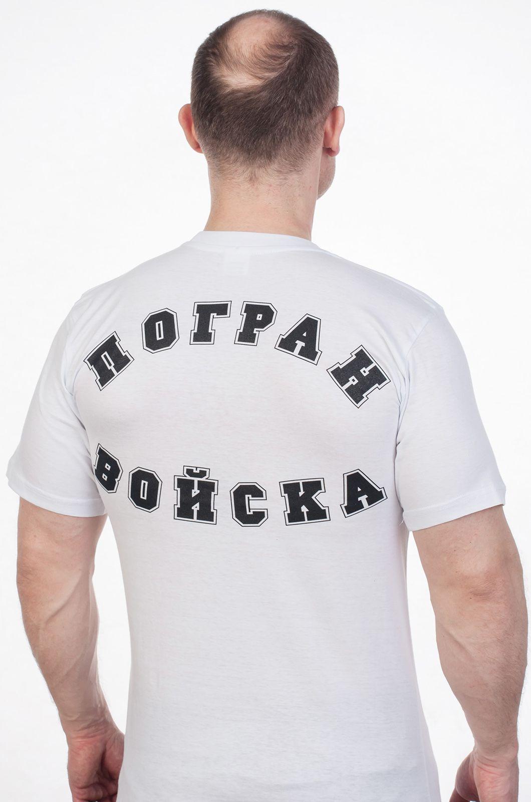 Футболка «Погранвойска РФ»