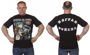 Футболка с символикой Погранвойск от Военпро