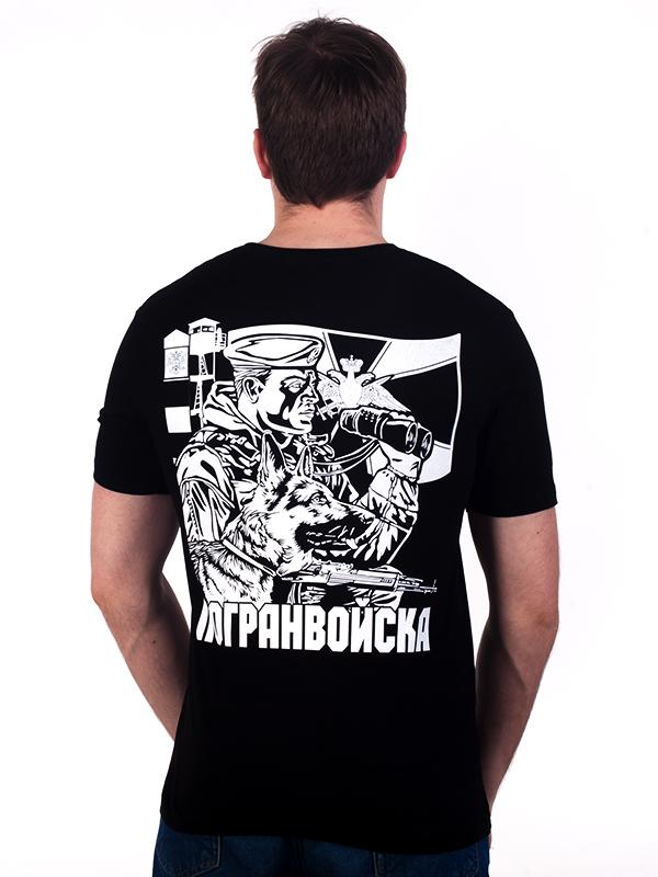 Футболка «Погранвойска» чёрная