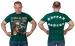 Военная футболка «Погранвойска – граница на замке». - купить онлайн