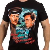 Крутая мужская футболка «Полиция» с портретами Жеглова и Шарапова.