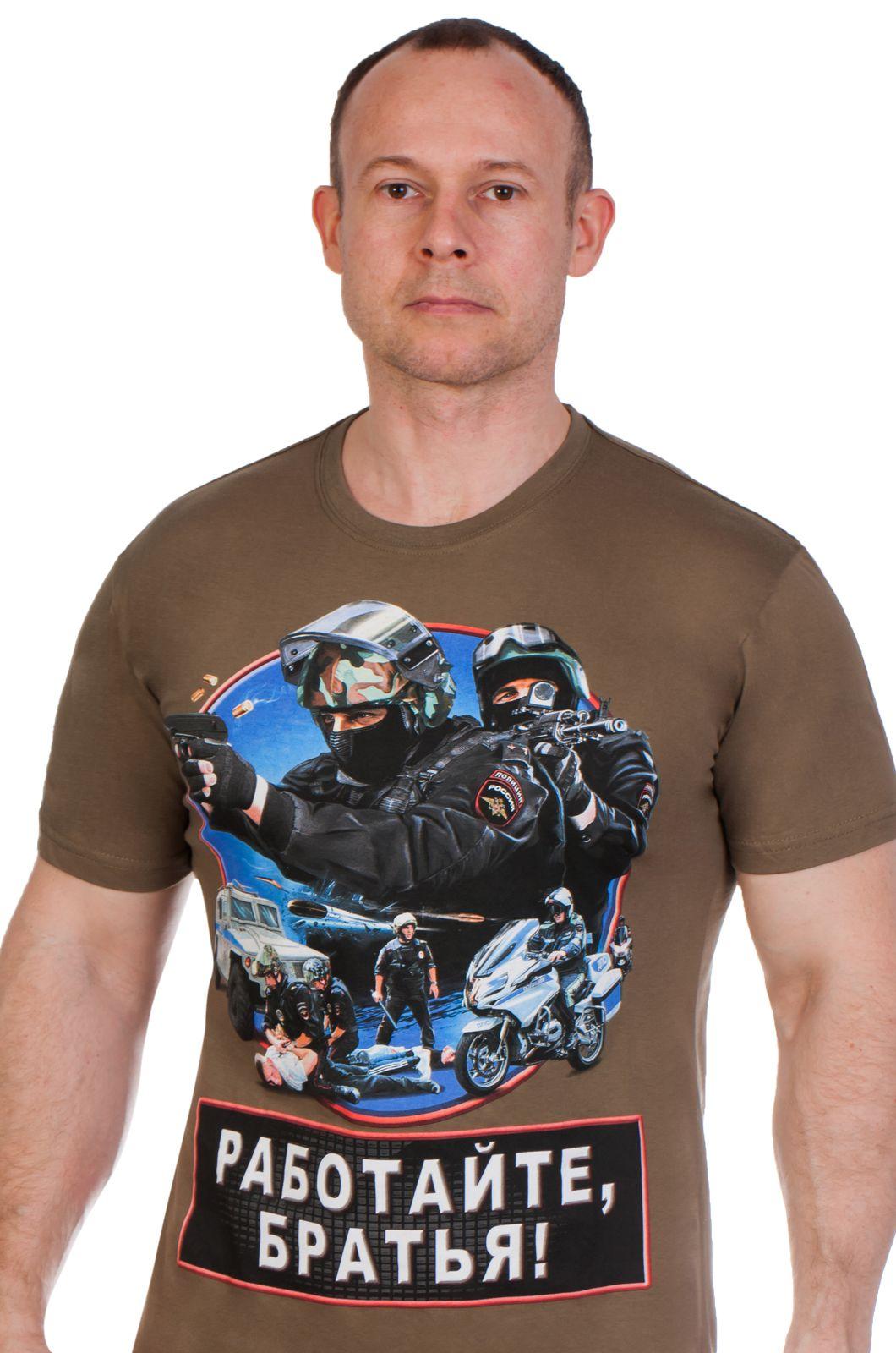 Заказать оптом дешево мужские футболки – самая низкая цена