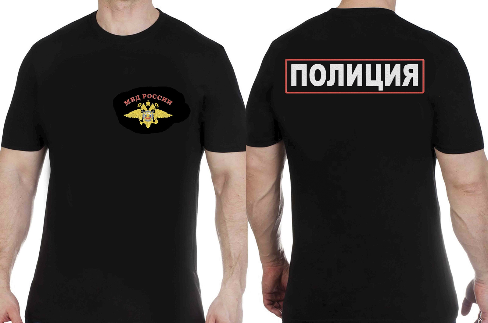 Заказать футболку Полиции с вышитым гербом МВД России