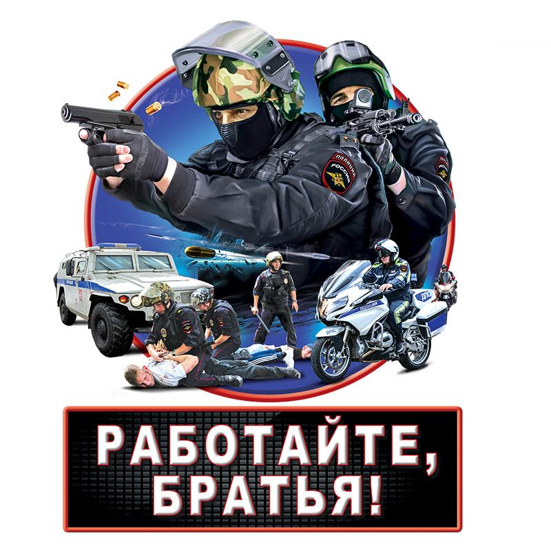 "Футболка ""Полиция"" - авторский принт"